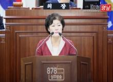 [상주]상주시의회, 총무위원회 남영숙 의원 5분 자유발언 실시