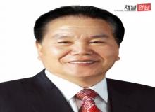 [지자체장]이정백 시장, 경북 중서부권 행정협의회 3분기 회의에 참석