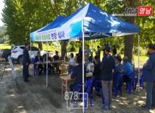 [상주]상주시'서울농장 조성사업'선정 !