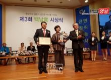 [기타인물]㈜ 나노 신동우 대표이사 학교법인 한양학원 주관『제3회 백남상』수상