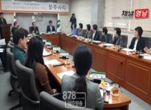 [상주]상주시종합자원봉사센터, 「상·주·시·티」로 모범자원봉사자 격려의 장 마련