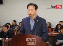 [상주]상주시의회 정갑영 의원,「상주시 정책실명제 운영에 관한 조례안」 발의