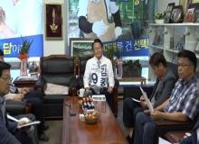 [정치.행정.의회]김종태 상주시장 후보, 모방송 관련 기자회견