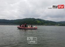 [상주]상주소방서, 여름철 수난사고대비 특별구조훈련 실시