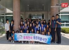 [상주]위기청소년과 함께하는 봉사활동