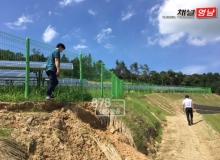 [상주]태양광발전소 사업장 풍수해대비 현장점검 실시