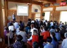 [상주]상주 세계유교문화축전 인문학 콘서트 개최