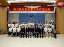 [상주]중국 의춘시 학생교류단 상주시 방문