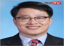 [경북도청](재)경북경제진흥원 제5대 전창록 신임원장 임명