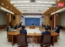 [상주]상주시장학회, 제3차 임시이사회 개최