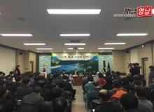 [상주]사벌면, 『2019년 시정을 주민과 함께』 개최