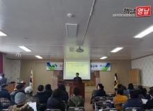 [상주]모동면 새마을남녀지도자 협의회 결산총회
