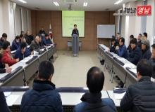 [상주]화동면, 농촌지도자회 총회 개최