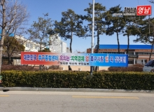 [상주]청리면민의 대한민국 축구종합센터 유치 염원