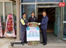 """[상주]은척의용소방대 이‧취임식""""사랑의 쌀""""기증"""