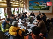 [상주]중동면, 보개방 대비 긴급 이장회의 개최