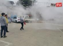 [상주]화서면 제410차 민방위의 날 화재대피 훈련 실시
