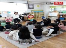 [상주]'2019년 구강교육 및 불소도포 사업 실시'