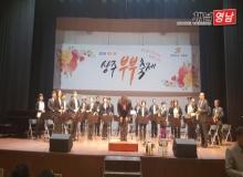 [상주] 제11회 2019 상주 부부축제 개최