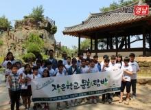 [상주]꼬마 선비들의 낙동강 여행!