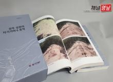 [상주]상주박물관, 학술발굴조사보고서 발간
