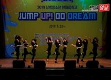 [상주]2019년 삼백청소년 한마음축제 개최