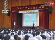 [상주]상주공업고등학교, 전문직업인 초청특강 개최