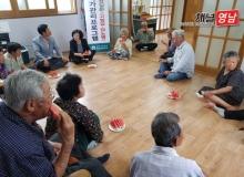 [상주]화남면, 폭염대비 재해 취약지역 점검