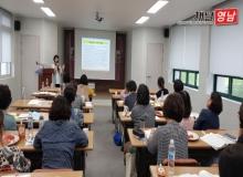 [상주]상주시여성농민회 정책 발굴 워크숍 개최