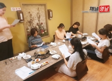 [상주]'감염병 감시․대응체계 강화'감염병 대응 유관기관 간담회 개최