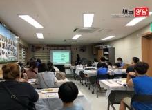 [상주]상주박물관 여름방학 가족체험교실 참여 가족 모집 !