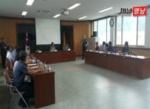 [상주]인구증가시책 추진을 위한 기관단체장 간담회 개최