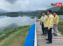 [상주]황천모 상주시장, 규모 3.9 지진 진앙 주변 저수지 점검