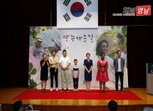 """[상주]상주시 웹드라마 """"상주 가는 길""""시사회 성황리에 열려"""