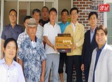 [상주]소각산불 없는 녹색 우수마을 현판식 개최