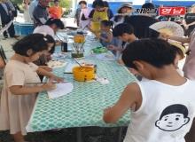 [상주] 주민과 함께 하는 함창 예술 한마당 개최