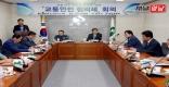 [상주]교통안전협의체 회의 개최
