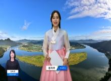 [상주]채널영남/상주방송 추석인사