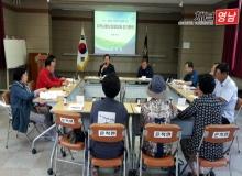 [상주]은척면지역사회보장협의체 위원 위촉식 및 정기회의 개최