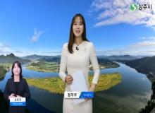 [상주]상주톡 188회- 정지우아나운서가 진행하는 상주소식(채널영남, KT 올레TV 789번)