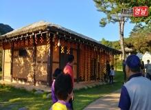 [상주]'곶감 포토존'으로 뜨는 상주곶감공원