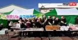[상주]화동면 여성농업인회,'희망나눔 자선바자회'개최