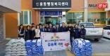 [상주]김승묵 LG에어컨 대동공조 대표 백미 기부