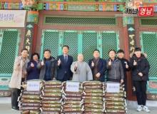[상주]함창읍 나한사, 백미 10kg 45포 기탁