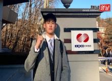 [상주]학생에서 한국전력공사 신입사원으로