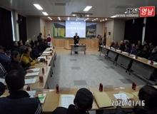 [상주]대한노인회 외서면분회 정기총회 개최