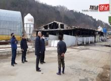 [상주]조성희 권한대행, 돈사 화재 피해 농가 방문