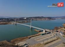 [상주]낙동강의 랜드마크…국내 최장 보도현수교 '낙강교' 개통
