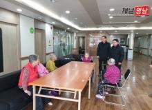 [상주]남원동, 설 맞이 사회복지시설 위문 방문