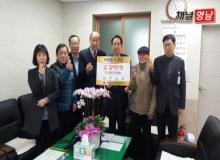[상주]상주교회, 이웃돕기 성금 1백만원 기탁